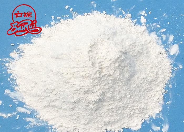98% Purity Light Coated Calcium Carbonate Powder 96.5% Whitness Free Sample