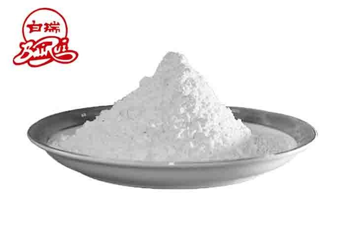 Good Dispersibility Precipitated Calcium Carbonate Powder